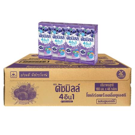 ดัชมิลล์ นมเปรี้ยวUHT รสบลูเบอร์รี่ 180 มล. (ยกลัง 48 กล่อง)