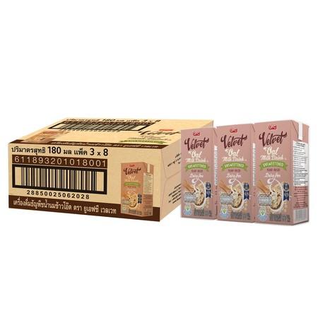ยูเอฟซี เวลเวท นมข้าวโอ๊ต รสจืด180 มล. (ยกลัง 24 กล่อง)