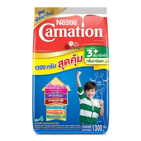 เนสท์เล่คาร์เนชั่นสมาร์ทโกวันพลัส นมผงสูตร 4 กลิ่นวานิลลา สำหรับเด็กอายุ 3 ปีขึ้นไป 1,300 ก.