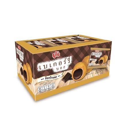 ยูโร่เบเกอร์รีบอลสอดไส้ครีมช็อกโกแลต28กรัมแพ็ก12