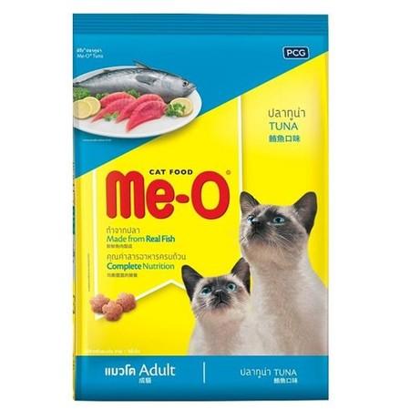 อาหารแมวมีโอรสทูน่า 1 กก.