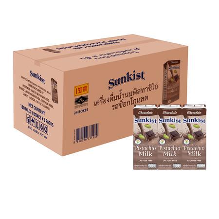 นมพิสตาชิโอซันคิสท์ ช็อกโกแลต 180 มิลลิลิตร (ขายยกลัง 24 กล่อง)