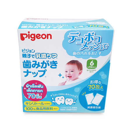 Pigeon ผ้าเช็ดฟันเด็กทารกไซลิทอล 70 ชิ้น