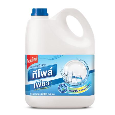 น้ำยาล้างจานทีโพล์Pure 3600มล.