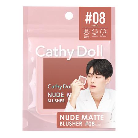 Cathy Doll นู้ดแมทท์บลัชเชอร์ 6g #08 แซนดี้