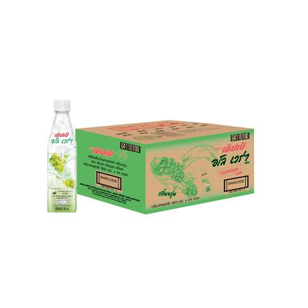 เซปเป้อโล องุ่นขาว (ยกลัง 24 ขวด)