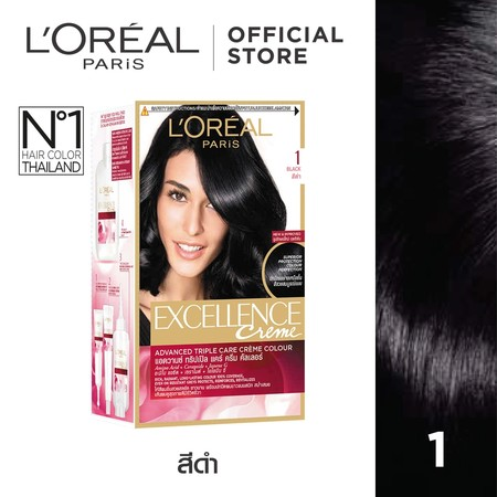 ลอรีอัล ปารีส เอกซ์เซลเลนซ์ ครีม แอดวานซ์ ทริปเปิล แคร์ ครีม คัลเลอร์ ครีมเปลี่ยนสีผม เบอร์ 1 สีดำ
