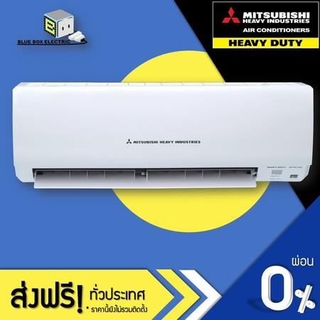 MITSUBISHI HEAVY DUTY แอร์ติดผนัง Standard Non-Inverter ขนาด 12,262 BTU รุ่น SRK13CXV-W1