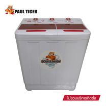 Paul Tiger เครื่องซักผ้า 2 ถัง กึ่งอัตโนมัติ 8.5 kg. รุ่น SW 1050XT