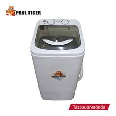 Paul Tiger เครื่องซักผ้าถังเดี่ยว กึ่งอัตโนมัติ 6.5 kg. รุ่น SW 311 (Only wash)