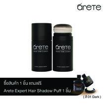 ARETE Magic Hair Cushion #01 Dark Hair 12 g.
