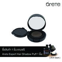 Arete Rich Hair Jelly Puff #01 Dark Hair 5 g.
