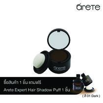 Arete Expert Hair Shadow Puff #01 Dark Hair 4 g.