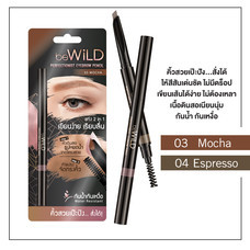 beWiLD Perfectionist Eyebrow Pencil บีไวลด์ เพอร์เฟคชั่นนิส อายโบรว์ เพ็นซิล 04 เอสเปรสโซ่ (Espresso)