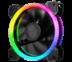 Cooler Master Master Fan MF120 S2 ARGB