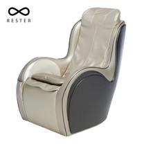 เก้าอี้นวดไฟฟ้า RESTER Massage Chair Angie C61001