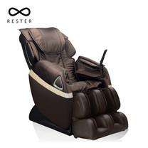 เก้าอี้นวดไฟฟ้า RESTER Massage Chair Bepro EC-361A