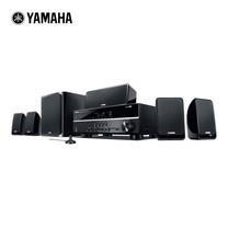 YAMAHA ชุดโฮมเธียเตอร์ 5.1-Channel รุ่น YHT-2910 (Black)