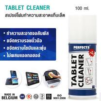 PERFECTS สเปรย์โฟมทำความสะอาดแท็บเล็ต Tablet Cleaner 100ml