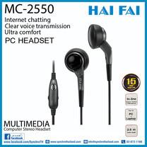HAIFAI หูฟังสอดหู รุ่น MC-2550