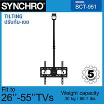 SYNCHRO ขาแขวนทีวียึดติดเพดาน ปรับทุกทิศทาง ขนาด 26-55 นิ้ว รุ่น BCT-951 (Black)