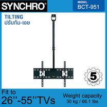 SYNCHRO ขาแขวนทีวียึดติดเพดาน ปรับทุกทิศทาง ขนาด 32-65 นิ้ว รุ่น BCT-952 (Black)