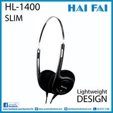 หูฟังครอบหู น้ำหนักเบา HAIFAI รุ่น HL-1400