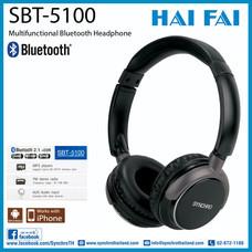 SYNCHRO หูฟังบลูทูธ มัลติฟังก์ชั่น รุ่น SBT-5100