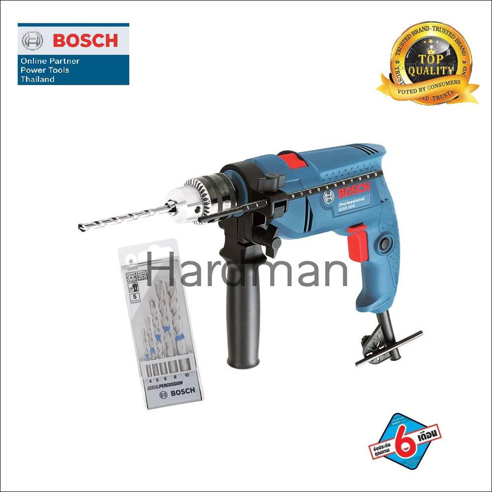 25-bosch-promo-set-%E0%B8%8A%E0%B8%B8%E0