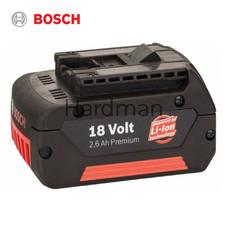 Bosch แบตเตอรี่ GBA รุ่น 18V 2.6Ah (Battery Pack)