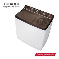 Hitachi เครื่องซักผ้า 2 ถังซักกึ่งอัตโนมัติ ขนาด 17 kg. รุ่น PS-170WJ (Brown)