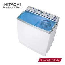 Hitachi เครื่องซักผ้า 2 ถังซักกึ่งอัตโนมัติ ขนาด 14 kg. รุ่น PS-140WJ (Blue)