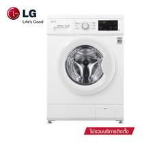 LG เครื่องซักผ้าฝาหน้า รุ่น FM1207N6W ระบบ Turbo Wash ความจุซัก 7 กก.