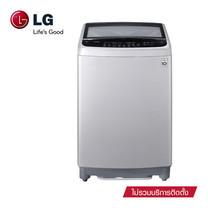 LG เครื่องซักผ้าฝาบน รุ่น T2310VSAM ระบบ Smart Inverter ความจุซัก 10 กก.