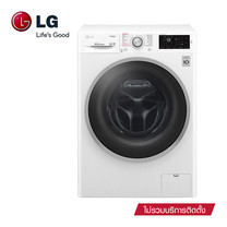 LG เครื่องซักผ้าฝาหน้า รุ่น FC1409S4W ระบบ Steam ความจุซัก 9 กก.
