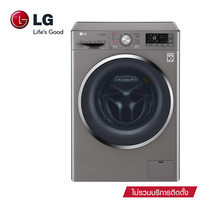 LG เครื่องซักผ้าฝาหน้า รุ่น FC1450H2E ระบบ True Steam ความจุซัก 10.5 กก. / อบ 7 กก.