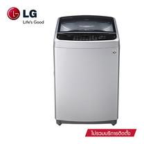 LG เครื่องซักผ้าฝาบน รุ่น T2512VSAM ระบบ Smart Inverter ความจุซัก 12 กก.