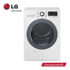 LG เครื่องอบผ้า รุ่น RC9066A1 ระบบ Condensing Dry System ความจุอบ 10.5 กก.