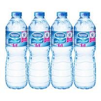 น้ำดื่มเพียวไลฟ์ 600 cc. (แพ๊ค)