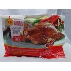 สเต็กไก่สไปซี่ 250 g.