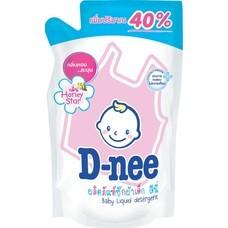น้ำยาซักผ้าเด็กดีนี่ถุงเติม