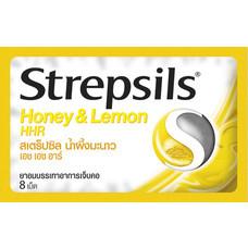ยาอมสเตร็ปซิลน้ำผึ้งมะนาว 8 เม็ด