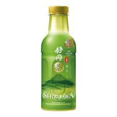 ชิซึโอกะ ชาเขียวเนเจอรัล 440 มล.