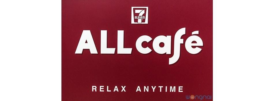 12. เครื่องดื่ม All Cafe banner