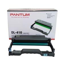 ดรัม Drum Pantum DL-410 พร้อมส่ง