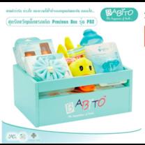 BABITO ชุดกระเช้ารับขวัญเด็กแรกเกิด Babito รุ่น Precious Box 2 – PB2