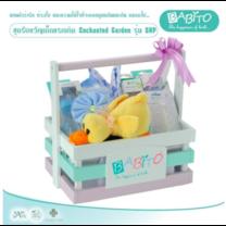 BABITO ชุดกระเช้ารับขวัญเด็กแรกเกิด Babito รุ่น Enchanted Garden – SNP