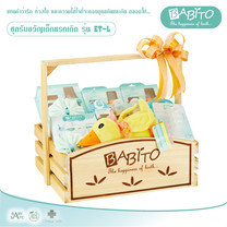 Babito Giftset รุ่น Eternity Love – ETL