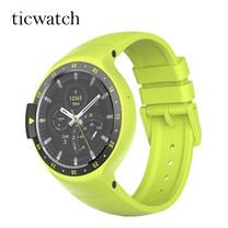 นาฬิกาสมาร์ทวอทช์ TicWatch S Sport - Aurora
