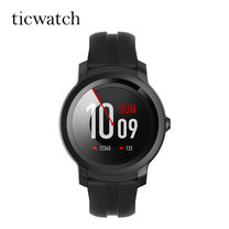 นาฬิกา Smartwatch TicWatch E2 - Shadow